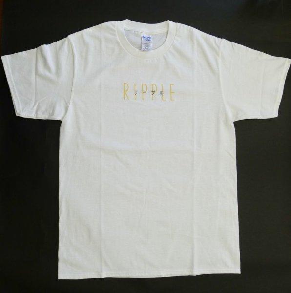 画像1: Tシャツ(RIPPLE)-白 (1)