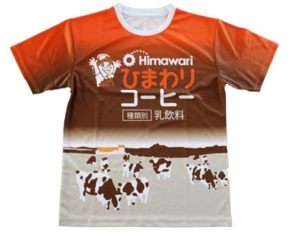 画像1: ひまわりコーヒーTシャツ (1)
